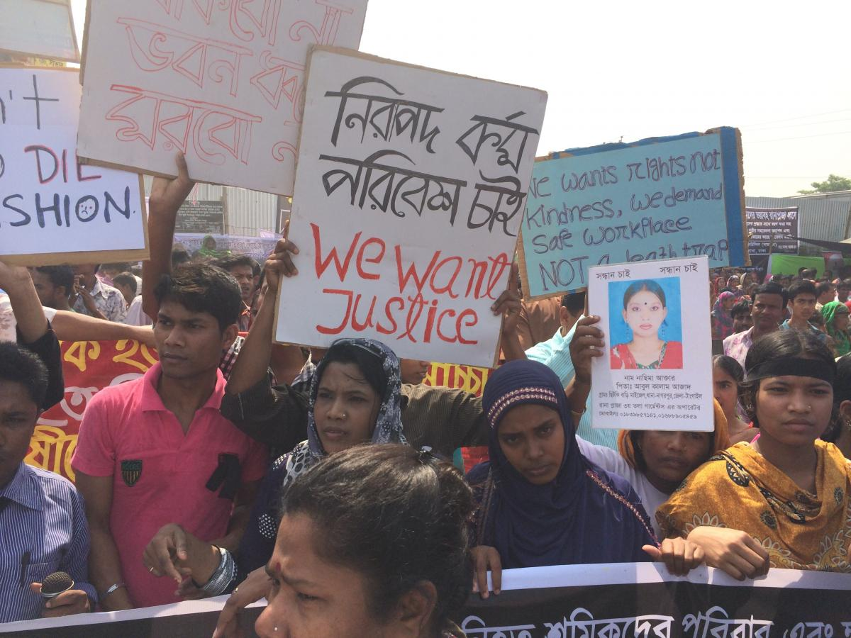 Rally in Bangladesh for the first anniversary of Rana Plaza